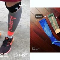 我的跑步装备 篇八:便宜又好用!迪卡侬Kalenji跑步护腿(附尺码建议)