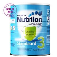 荷兰牛栏诺优能奶粉Nutrilon婴儿奶粉进口配方奶粉 铁罐 333