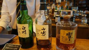日本关西自由行——三得利山崎蒸溜所参观品酒体验