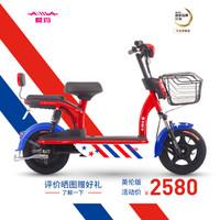 爱玛(AIMA) 18可酷 一体式大踏板带孩子更安全 48V12AH铅酸电池  可提取电池盒 真空胎 时尚英伦风