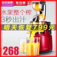 天天喝果汁选对机器很重要(破壁机开箱)