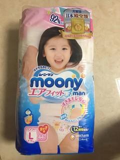 育儿产品 篇二:日本原装进口尤妮佳(moony)拉拉裤(女)