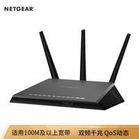家庭WiFi布网实战:又见夜鹰——可玩性依旧的新款网件R7000 V1路由器