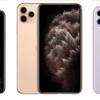 iPhone 11已开启预售,各电商好价汇总