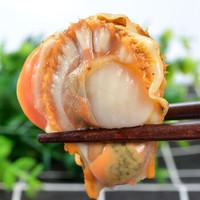 【第2件减20】卖鱼郎扇贝肉1000g新鲜冷冻大扇贝2斤生鲜贝类蒜蓉粉丝扇贝海鲜水产扇贝肉1000g