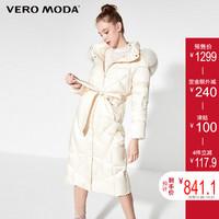 11.11预售VeroModa含90%鹅绒星形绗缝连帽羽绒服