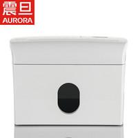 震旦碎纸机AS039办公低音便携小型家用桌面型迷你5级保密白色