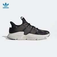 阿迪达斯官网adidas三叶草PROPHERE男经典运动鞋FU9260FU9261