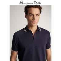 Massimo Dutti 棉质珠地布短袖男士POLO衫