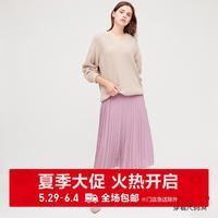 女装雪纺打褶长裙(半身裙)425371