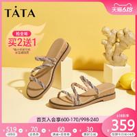 Tata/他她2020夏专柜同款水钻套脚坡跟女凉拖鞋外穿新款WMB01BT0