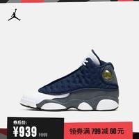"""中国限定,中国风!AJ 7"""" China""""即将发售"""