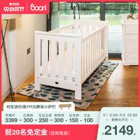 澳洲Boori潘尼尔婴儿床实木儿童大床多功能婴儿床