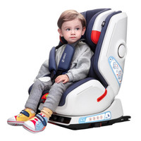 360儿童安全座椅 时尚智能款9个月-12岁