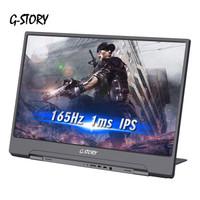 G-STORY15.6英寸便携式显示器