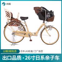 出口日本亲子自行车母子车双人带两娃宝宝小孩男女士复古单车全新