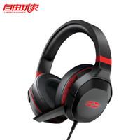 得胜(TAKSTAR)召FORGE自由玩家电竞耳机带麦克风头戴游戏耳机听声辩位USB7.1虚拟环绕带线控耳机