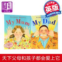 儿童读物 篇五:一份适合1-3岁左右宝宝阅读的中英文绘本清单