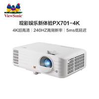 240Hz超高刷新率+5ms输入超低延迟+四向画面校正,优派发布 PX701-4K 投影仪