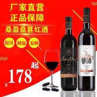 桑盈桑葚红酒:好看的皮囊千篇一律,有趣的酒鬼万里挑一