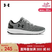 省钱打折 篇七:这才是双11,低至3.2折的¥300元以下安德玛男女跑鞋清单
