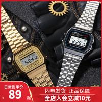 CASIO卡西欧手表男女复古小方表小金表银表F-91/A159W/A168WG-9W