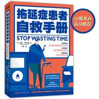 书单推荐 篇二:碎片时间也要利用起来,盘点下我的年度书单【值得收藏】