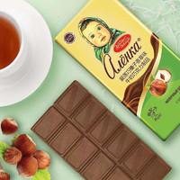 8款好吃到尖叫的国宝级宝藏巧克力,舌尖与心灵的双层诱惑