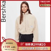 Bershka女士2020秋冬立领摇粒绒短款羊羔毛外套女06265512712