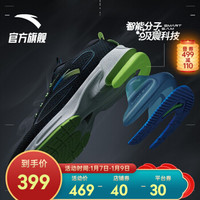 安踏创跑鞋大数据科技专业跑步鞋