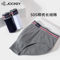 Jockey男士三角内裤纯棉透气夏季内裤男青年个性短裤头中腰裤衩