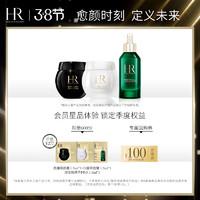 2021年护肤计划:3.8女王节美妆护肤作业清单,10大品牌预售/抢购活动! 通宵整理,干货分享