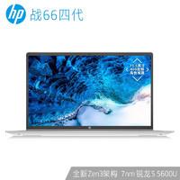 HP 惠普 战66四代 锐龙版 15.6英寸笔记本电脑(R5-5600U、16GB、512GB、高色域)