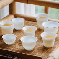 景岚景德镇陶瓷杯子白釉薄胎功夫紫金口茶杯品茗杯茶杯手工茶具