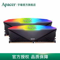宇瞻NOX暗黑女神DDR432003600426616G超频内存条8G*2套装RGB灯条NOX-4266RGB灯条.oO16G(8G*2套装)Oo.