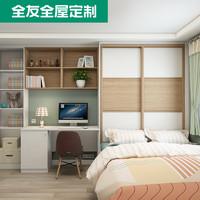 全友全屋定制榻榻米床衣柜一体儿童房整体卧室一体柜小房间设计
