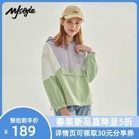 MJstyle21年春夏新款撞色拼接潮流街头宽松连帽卫衣女-521180036