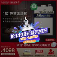 【新品】A.O.史密斯1级静音燃气热水器JSQ31-TEW商用级不锈钢水箱五维恒温热水16升