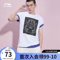 国货清单 篇一:李宁50款男装促销清单~ 国货品牌有哪些特价好货值得买?