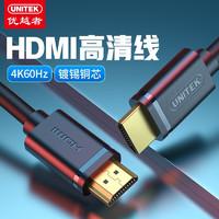 不是所有HDMI线材都一样,优越者HDMI高清线让你重新认知