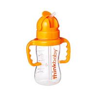 thinkbaby辛克宝贝婴儿吸管训练杯带手柄饮水橙黄260ml[1,6]