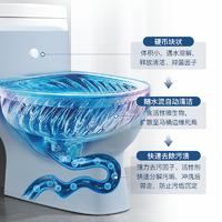遇水发泡全自动清洁日本马桶清洁泡腾片3颗