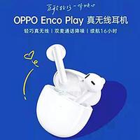 OPPO Enco Play 真无线耳机曝光,12mm动圈单元,蓝牙5.2,16h续航