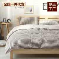 无印裸睡良品天竺棉四件套条纹针织棉4件套全棉床上用品床笠床单-阿里巴巴