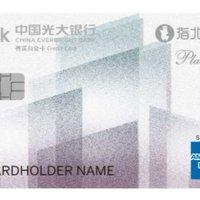 中国光大银行信用卡