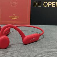 夏天跑步用什么蓝牙耳机比较好,适合夏天跑步的运动耳机推荐