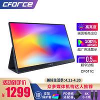 CFORCE4K便捷式显示器15.6英寸手机外接扩展投屏显示器CF011C笔记本外接显示器副屏switch外接屏幕便携显示屏