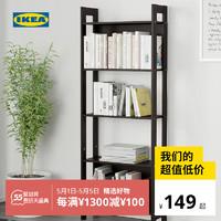 IKEA宜家LAIVA莱瓦书架落地现代简约简易款黑褐色客厅置物架书柜