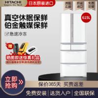 Hitachi/日立 黑科技真空保鲜多门风冷变频高端冰箱日本原装进口R-SF650KC