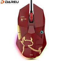 达尔优(dareu)A970有线鼠标游戏鼠标kbs二代电竞鼠标电脑办公鼠标AIM追踪引擎18000dpi牛年版